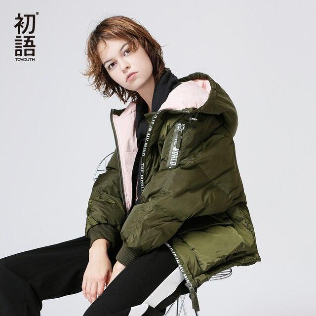 Toyouth пуховое пальто 2019 осенние женские толстовки контрастного цвета антистатические повседневные короткие с капюшоном пуховики пальто женские
