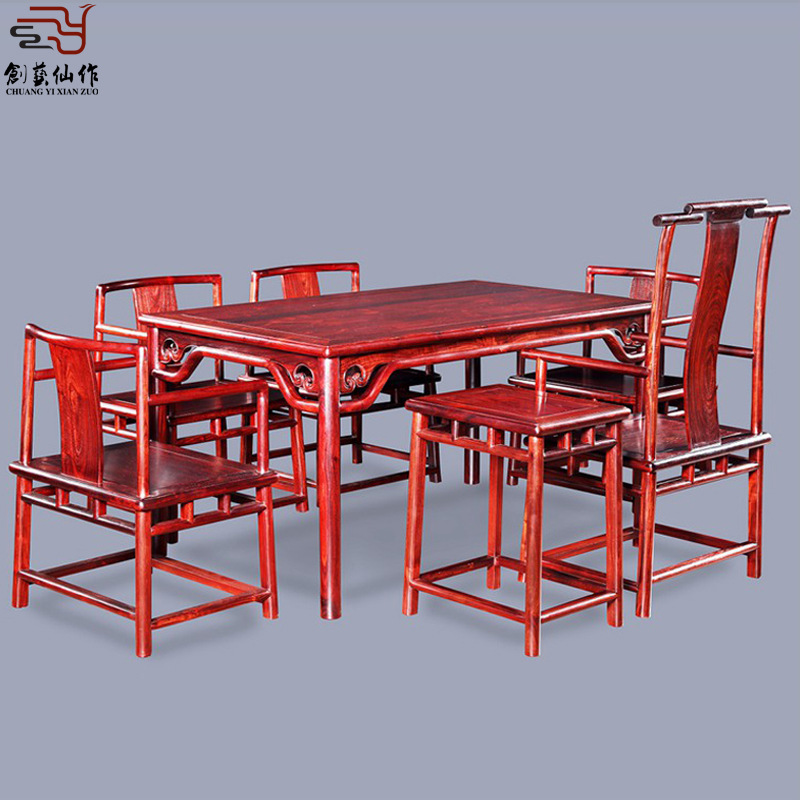 African Rosewood Lobular 7 Piece Tea Tables And Chairs Combined Blood Tan Mahogany Furniture Chair Chair Table Space Crown