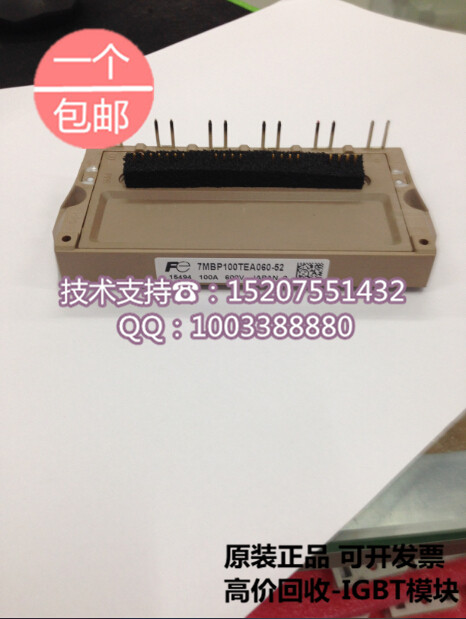 Brand new original FUJI* 7MBP100TEA060-52 100A 600V IGBT power modules brand new original fuji 2mbi50n 060 50a 600v igbt power modules