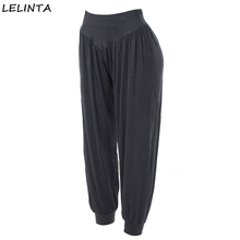 ba04c4db8d LELINTA New Fashion Women Casual Pants High Waist Deep Gray Pant Dance Club  Wide Leg Loose