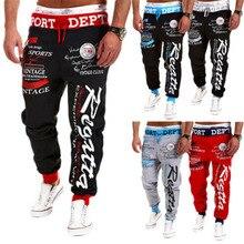 Новое поступление, фирменные мужские спортивные штаны, длинные брюки, спортивный костюм для фитнеса, тренировок, бегунов, тренажерного зала, спортивные штаны