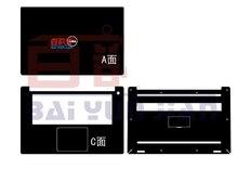Carbon fiber Vinyl Skin Stickers Cover guard For Dell Precision 15 5510 M5510 15.6