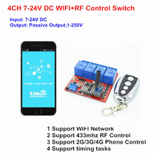 7V 9V 12V 24V DC 4CH Remote Control Light Switch WIFI Network Relay Timer interruptor, RF 433mhz Wireless Switches by phone APP