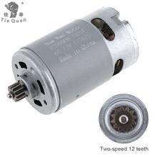 1 шт. RS550 12 В 19500 об./мин. двигатель постоянного тока с двумя скоростями 12 зубов и высоким крутящим моментом коробка передач для электрической дрели/отвертки