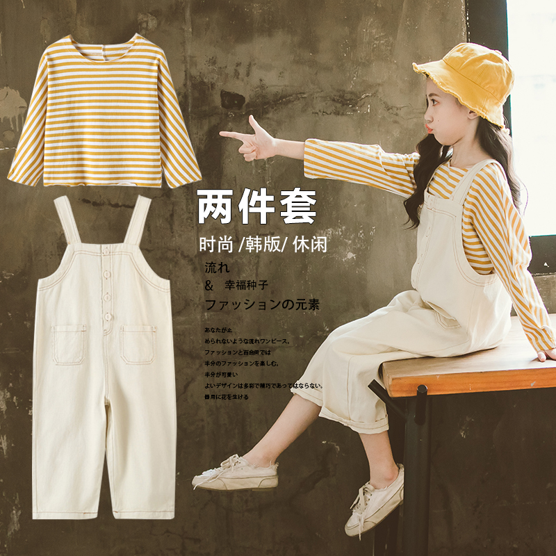 Toddler Girl Clothes Spring 2019 Striped Long Sleeve T Shirt + Jumpsuit Pant 2pc Teenager New Fashion Boutique Outfits 8 9 10 12Toddler Girl Clothes Spring 2019 Striped Long Sleeve T Shirt + Jumpsuit Pant 2pc Teenager New Fashion Boutique Outfits 8 9 10 12