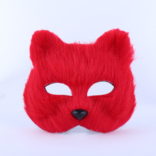 цена на Fox Shape Half Face Mask For Christmas Carnival Party Cosplay Mask Halloween Costume Prop