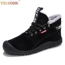 39-48 мужские ботинки г. новые зимние ботинки на меху Мужская плюшевая Теплая мужская обувь большого размера зимняя высококачественная черная, синяя, серая