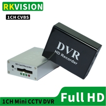 SD כרטיס DVR מיני CCTV מקליט CVBS הקלטת מודול 1CH HD בזמן אמת ניטור
