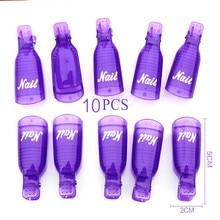 10Pcs/lot Manicure Pedicure Cleaner Fixing Cap