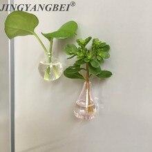 มินิเซรามิคแจกันแม่เหล็กตู้เย็น DIY แจกันตู้เย็นแม่เหล็กสติกเกอร์ข้อความดอกไม้พืชสีเขียวบนของขวัญ