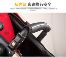 yibaolai belecoo Tian Rui wisesonle All kinds of high view baby stroller sleeping Blue Handrail General Accessories(China)