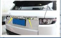 Silver Rear Door Trunk Lid Cover Trim For Land Rover Range Rover Evoque 2012-2016 1pcs