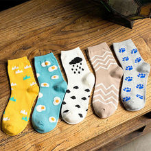 2015 New Fashion Women Kawaii Cartoon Long Socks Korean Funny Egg Pug Cloud Patterned Socks Cute
