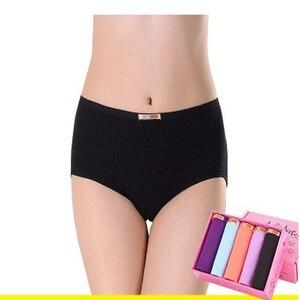 Image 2 - 5 ชิ้น/ล็อตสุภาพสตรีชุดชั้นในผู้หญิง plus ขนาดผ้าฝ้าย 100% กางเกงเอวกลาง 100% ผ้าฝ้ายหญิงกางเกง Intimates