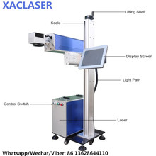 ФОТО high quality 20w 30w 50w flying fiber laser marking machine for metal and non-metallic