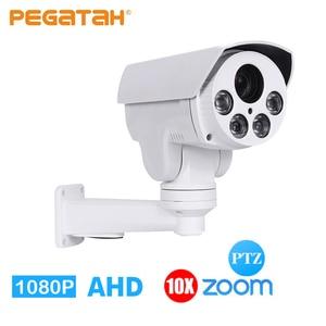 Image 2 - 1080 P/5MP 10X optik Zoom 5 50mm otomatik odak AHD PTZ kamera 50M IR su geçirmez RS485 UTC güvenlik Bullet güvenlik kamerası