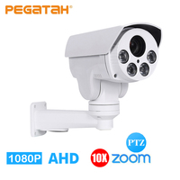 1080P/5MP 10X Optical Zoom 5 50mm With Auto Focus AHD PTZ Camera 50M IR Waterproof with RS485 UTC Security Bullet CCTV Camera