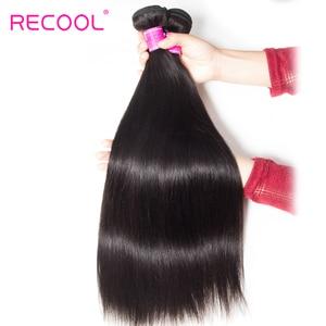 Image 5 - Recool ブラジルストレート波束レミー人間の毛延長ブラジル毛織りバンドル購入することができ 1 3 4 バンドル