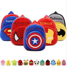 Cartoon Kids Plush Backpacks Baby Toy Schoolbag Student Kindergarten Backpack Cute Children School Bags For Girls Boys poesechr cartoon kids plush backpacks baby toy schoolbag student kindergarten backpack cute children school bags for girls boys