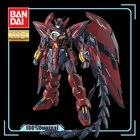 BANDAI MG 1/100 New ...