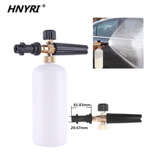 HNYRI Pressure Gun Snow Foam Generator Nozzle Spray for Karcher K2 K3 K4 K5 K6 K7 Professional Cannon Soap Lance Washer Tools1L
