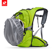 NUCKILY Sport Bags 20L Multi-functional Cycling Backpack Water-Resistant Bag and Scratch-free Material Road Bike Rucksack PM09
