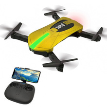 Rc Foldable Mini Helicopter With Camera