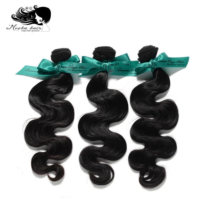 MOCHA Hair 3 Bundles  10A Virgin Hair European Hair Body Wave 100% Unprocessed Human Hair Extension Natural Color Free Shipping