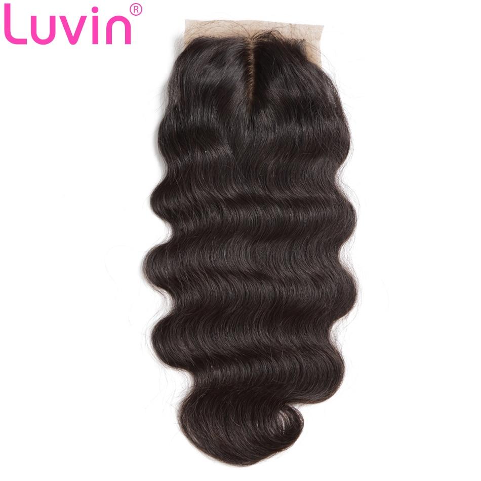 Luvin бразильские шелковые накладные волосы, 100% натуральные волосы Remy, средняя часть, отбеленные узлы с детскими волосами