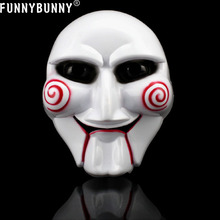 FUNNYBUNNY Saw Jigsaw Puppet Face Mask Horror Dress Up Halloween Costumes Cosplay Party