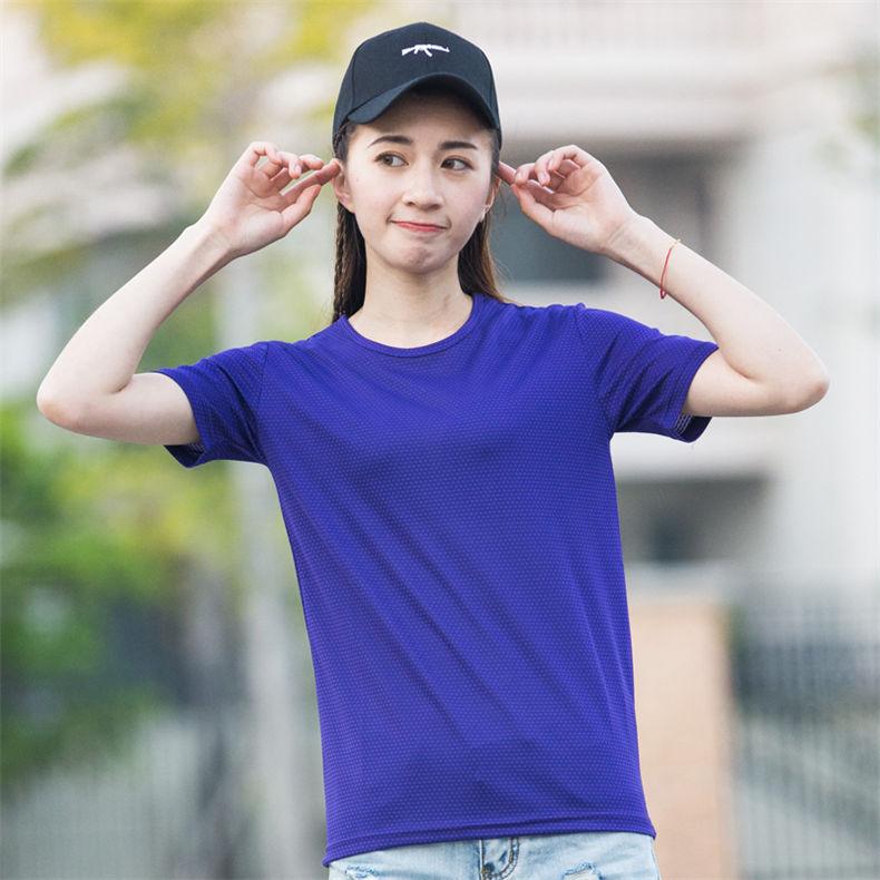 XS-5XL Fast Dry T shirts Men Women Short Male Female Fitness T-Shirts Summer Breathable Hiking Couple Sweat-shirts Man Plus Size 9