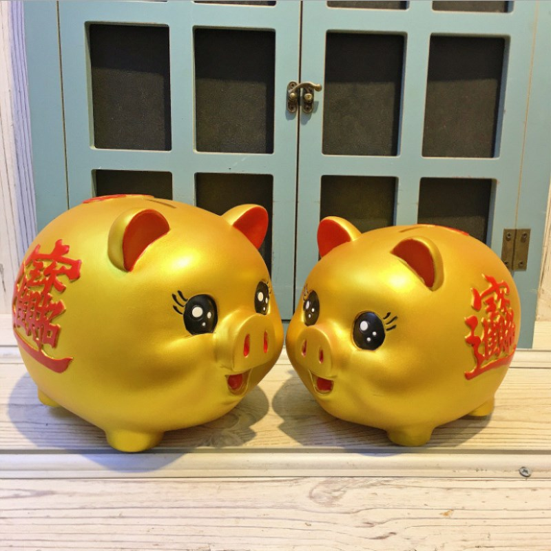Large Golden Pig Piggy Bank Year Of The Pig Creative