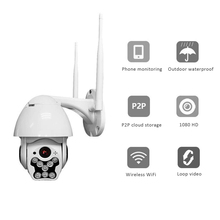 QJ-V2 1080P PTZ IP Camera 2MP Wifi Surveillance Camera Pan Tilt 4X Digital Zoom Network CCTV Surveillance 0988 qj