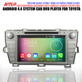 For Toyota Prius Quad Core Pure Android 5.1.1 Build in GPS Navigation dvd Player Radio Bluetooth DVD Wifi 1024*600