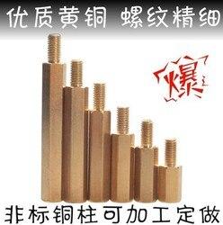 Одинарные M3 * 15 + 6 мм латунь противостояние Столп шестигранной головкой печатной платы Male-Female L1 = 15 мм b = 6 мм