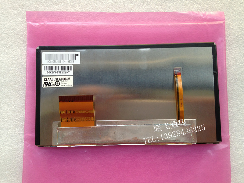 CLAA069LA0DCW China 6.9 inch LCD screen car