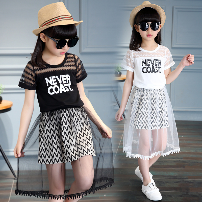2017 Children Clothing Sets For Girls T-Shirts & Long Skirts 2Pcs Summer Girls Outfits 2 4 5 6 8 9 10 12 Years School Suits