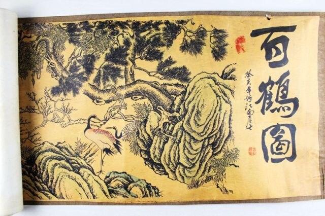 TNUKK Antique Collection Boutique Calligraphy And Painting The Crane Diagram