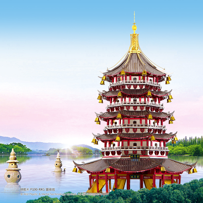 Piececool LEIFENG PAGODA P100-RKG Sunset Glow in Leifeng Pagoda 3D Metal Modello di Montaggio Del Giocattolo puzzle 2018 Nuovo arrivo