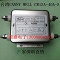 (1 unids/lote) CW12A-40A-S Taiwán original ASÍ CANNY filtro de la energía fuente de alimentación