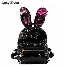Luxy Луна Женская мода рюкзак для девочек-подростков колледж пайетки Портативный сумки на плечо женские сумки Mochila Feminina FZD656