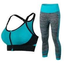 New Women Sports Clothing Yoga Sets Sport Bra Yoga font b Leggins b font Female Sport