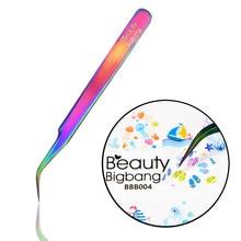 Rainbow Manicure Nail Art Tweezer