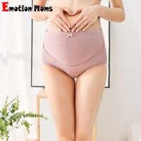 (1 PCS/Lot) nouvelles femmes enceintes sous-vêtements coton culottes taille haute culottes de maternité culottes enceintes slips vêtements M L XL XXL