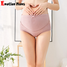 (1PCS/Lot) NEW Pregnant Women Underwear Cotton Panties Hight-waist Briefs Maternity Panties Pregnant Briefs Clothes M L XL XXL jillian hart a soldier for christmas