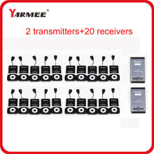 YARMEE one way talk system YT100 wireless audio tour guide systems with 99 channels (2 transmitters+20 receivers+ charger case)