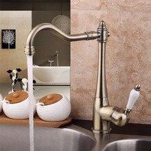 Античная Бронза Кухонный краном ванной бассейна Нажмите 360 Вращающийся на бортике кухонный горячей и холодной смесители