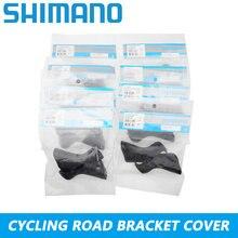 Shimano capa de suporte de alavanca de câmbio, cabo duplo de bicicleta de estrada ST-6800 6700 5700 9000 DURA-ACE hoprodutos