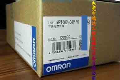 New Programmable Controller MPT002-G4P-V1