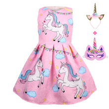 Summer Princess unicorn mask party Dresses Children Clothing For Girls Halloween Birthday Party Cosplay  Christmas Dress
